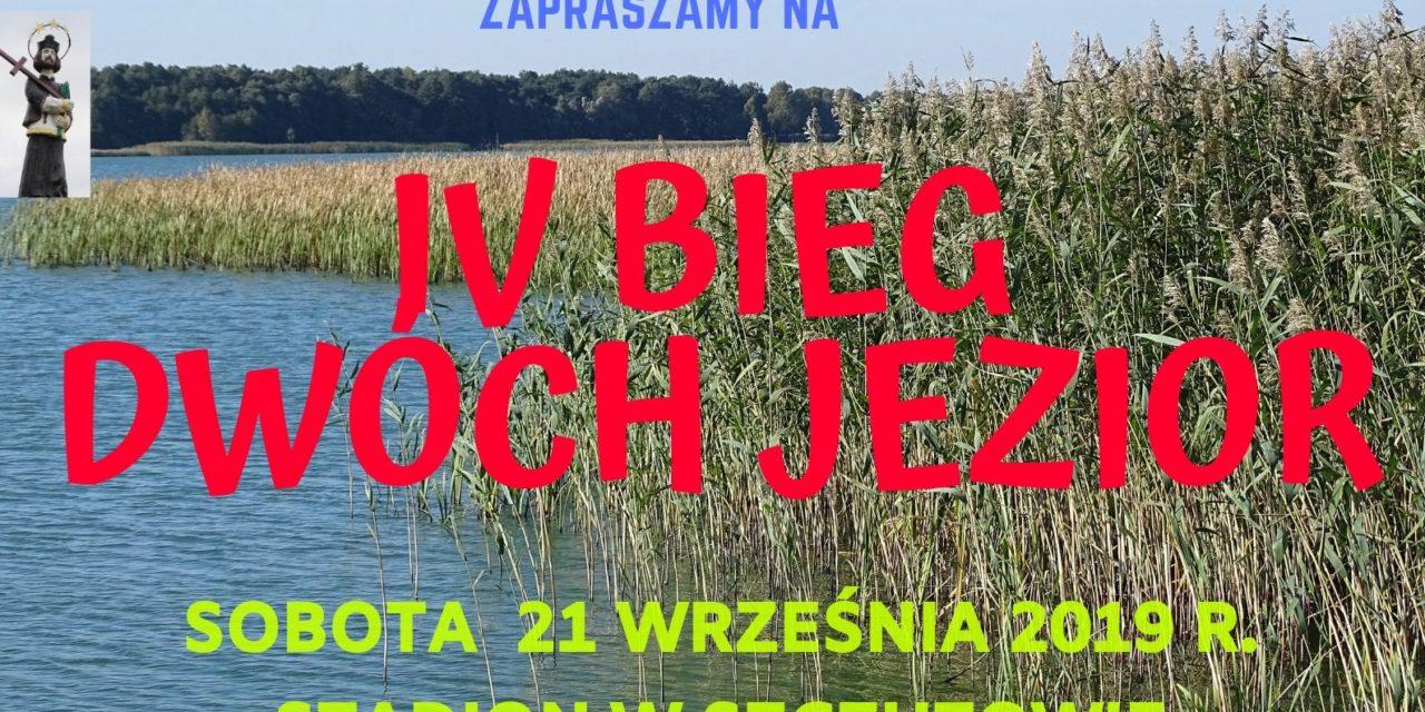 Zaproszenie na IV Bieg Dwóch Jezior